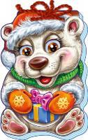 Сонечко І.В., Курмашев Р.Ф. Мягкий новый год. Белый медведь