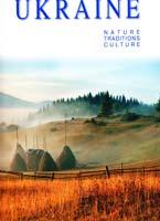 М.Попович, А.Белоусько Ukraine. Nature. Traditions. Culture = Україна: Природа. Традиції. Культура 966-8137-20-5