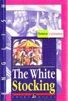 Белый чулок. White Stocking 5-7836-0400-3