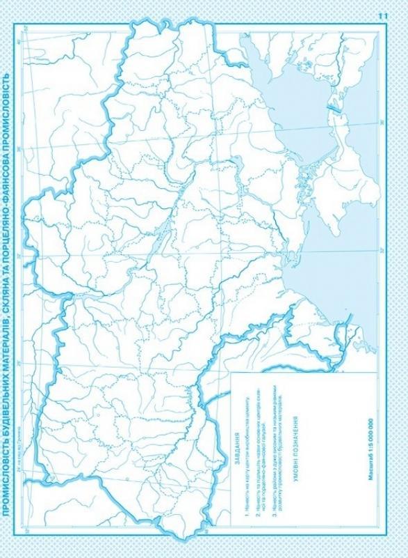 клас по контурна географії 7 гдз карта