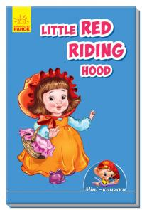 Little Red Riding  978-966-74-8885-7