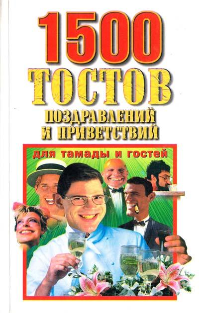 НОВОСТИ КиноРая -.il