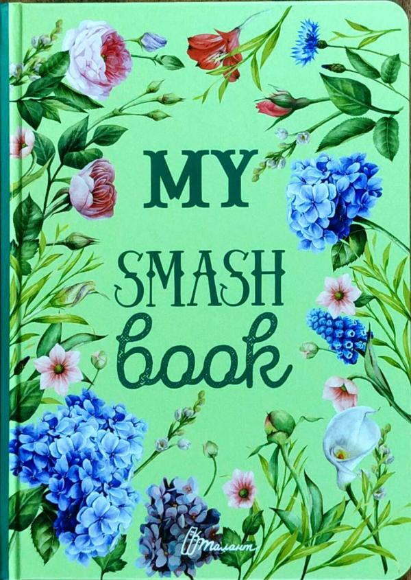 My Smash book
