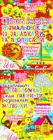 Тимофеев М.; Автор-укладач О. В. Завязкін Захоплюючі головоломки, цікаві лабіринти, розвивальні малюнки; Цікава книжка розмальовок із загадками та прописами 978-617-08-0157-9