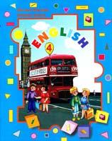 Карп'юк О.Д., Когут Н.О. Engltsh-4. Підручник з англійської мови для 4 класу спеціалізованих шкіл з поглибленим вивченням англійської мови 978-966-8790-24-9