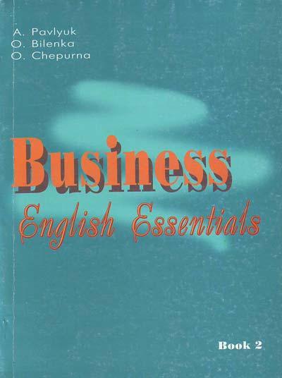 анна павлюк business english ответы онлайн