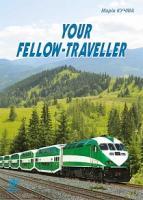 Кучма Марія Олександрівна Your fellow-traveller 978-966-10-4128-7