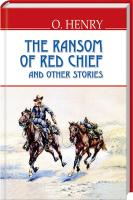 О. Генрі The Ransom of Red Chief and Other Stories 978-617-07-0277-7