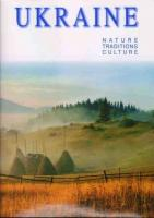Білоусько Олександр Ukraine - nature, traditions, culture. Англійською мовою 966-8137-20-5