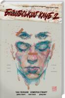 Поланік Чак Бійцівський клуб 2: графічний роман 978-617-12-3149-8