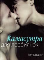 Порно комиксы онлайн Читать комиксы на русском