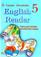 Давиденко Лариса English Reader. 5th form. Книг а для читання англійською мовою. 5 клас 978-966-07-1100-6