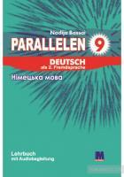 Басай Надія Підручник «Parallelen 9 Lehrbuch mit CD» 9786177462520