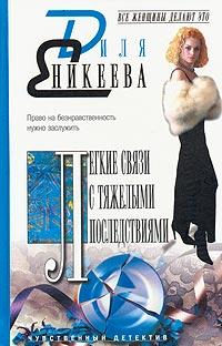 zhenshina-v-profil-golaya