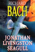 Bach Richard = Бах Ричард Jonathan Livingston Seagull = Чайка по имени Джонатан Ливингстон 978-5-8112-4551-2