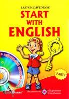 Давиденко Лариса Start with English. Вивчаємо англійську. Частина І 978-966-07-20381-1