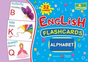 Вознюк Л. English : flashcards.Alphabet 225555501962