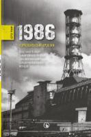 Трохим Сергій 1986. Чорнобильські хроніки 978-617-7236-63-3