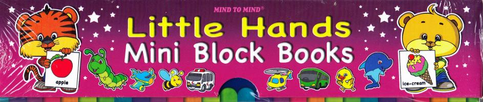 Little Hands. Mini Block Books 9555430904905