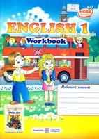 Косован Оксана Англійська мова. Робочий зошит для 1-го класу 978-966-07-2386-3