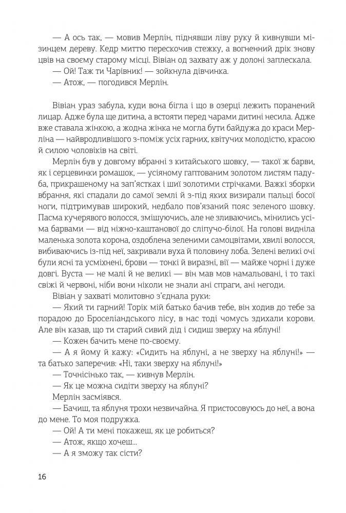 Весела ферма російська рулетка онлайн
