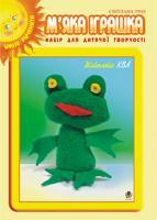 Трач Світлана Казимирівна М'яка іграшка. Набір для дитячої творчості. Жабенятко Ква 966-692-897-3