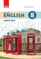 Буренко В. Англійська мова. Dive into English 8(8) клас. CD диск до підручника Буренко В.М.