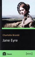Бронте Шарлотта Jane Eyre. An Autobiography 978-966-923-147-5