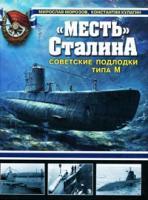 Мирослав Морозов, Константин Кулагин