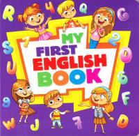 Стасюк Руслан My First English Book 978-966-498-564-9