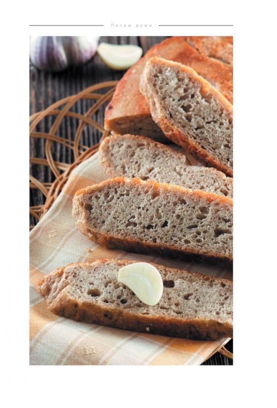Выпекаем домашний хлеб лепешки лаваш булочки