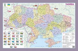 Україна. Політико-адміністративний поділ  М1:2,5 млн. 9786177447183