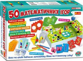 50 математичних ігор