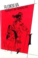 Александр Дюма Виконт де Бражелон, или Десять лет спустя. В 3 к. Книга 1 5-23876-821-3