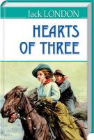 Jack London = Джек Лондон Hearts of Three 978-617-07-0436-8