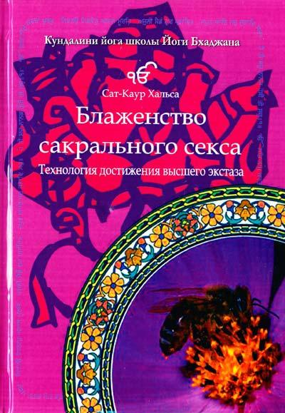 esli-konchilsya-srok-godnosti-shampunya