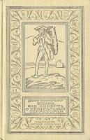 Джеймс Фенимор Купер Шпион, или Повесть о нейтральной территории 5-08-002674-х