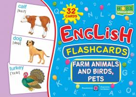 Вознюк Л. English : flashcards. Farm animals, birds and pets 2255555502013