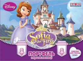 Портфель першокласниці. Принцеса Софія. Disney