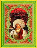 Омар Хайям Рубаи 978-966-481-802-2