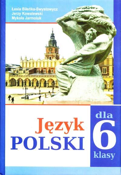 Biłeńka-swystowycz ł. , kowalewski j. , jarmoluk m. Język polski. 6.