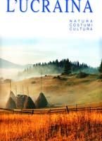 Білоусько О. L`ucraina. Natura. Costumi. Cultura = Україна: Природа. Традицiї. Культура 966-96238-6-3