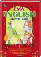 Т. Жирова, В. Федиенко Easy English 978-966-429-081-1