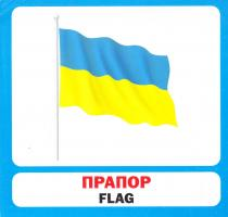 Україна. 17 карток знань