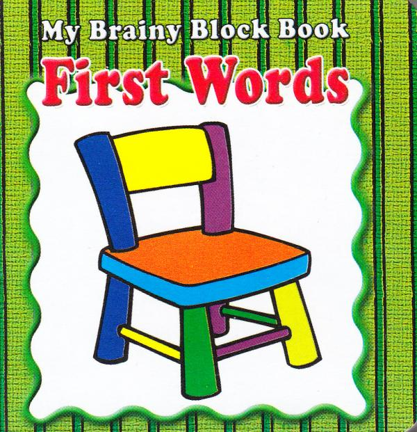 My Brainy Block Books First Words