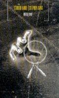 Стивен Кинг Ловец снов 5-17-005172-7