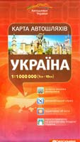 Україна : Карта автошляхів : 1:1000 000 (1см=10км) 978-617-670-217-7