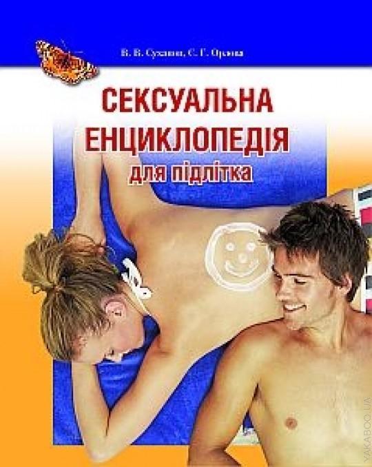 seks-vdvoem-uchebnoe-posobie-vishli-iz-bara-i-nachali-trahatsya-video