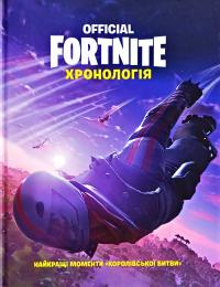 Official FORTNITE. Хронологія 978-617-7688-96-8