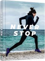 Карачина Марі Never Stop 978-617-679-487-5